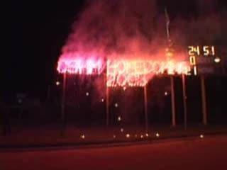Firework Alphabet